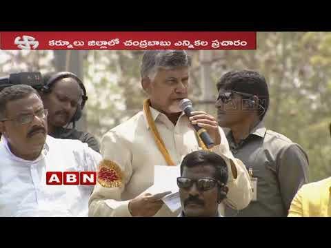 CM Chandrababu Naidu Speech in Kurnool Roadshow   TDP Elections Campaign   ABN Telugu