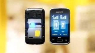 Компания «Евросеть» представляет Samsung Y Duos(, 2012-02-24T09:38:47.000Z)