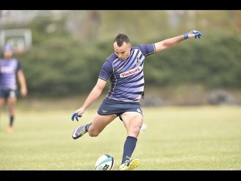 Leon Ellison Rugby Highlights 2016