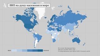 Почему одни страны богатые, а другие бедные. Из курса «Что такое экономический рост»