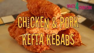 Chicken & Bacon Kefta Kebabs. Delicious Kefta / Kofta Kebabs Using Chicken And Pork.