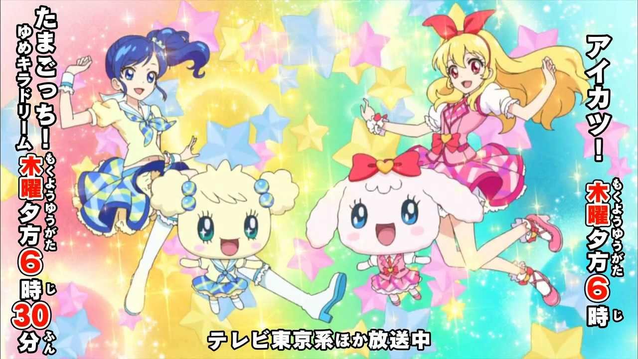 バンダイ公式チャンネル Miracle Friends/たまごっち!みらくるフレンズ OP [E