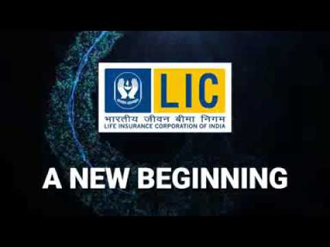 LIC 60 years of service & trust