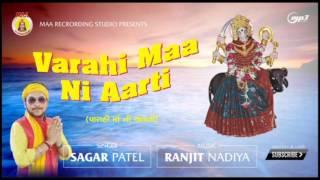 VERAHI MAA NI AARTI , Sagar Patel , Maa Recoding Studio , Ranjit Nadiya ,