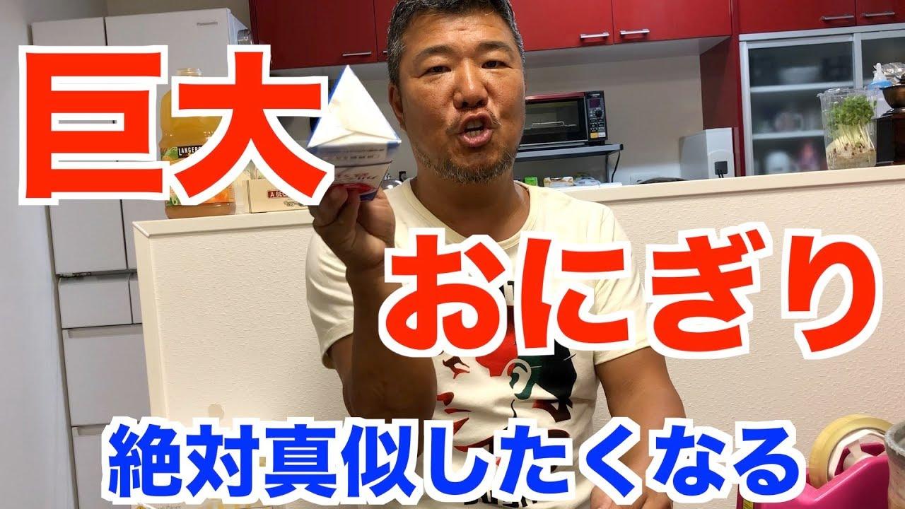 Youtube 亀田 史郎 亀田史郎は元嫁・以智子と2度離婚していて原因は子供の教育方針の違い!真相を徹底調査