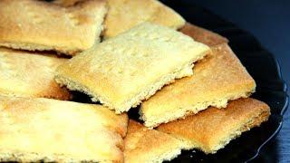 Шортбред - шотландское песочное печенье (всего 3 ингредиента). Простой рецепт