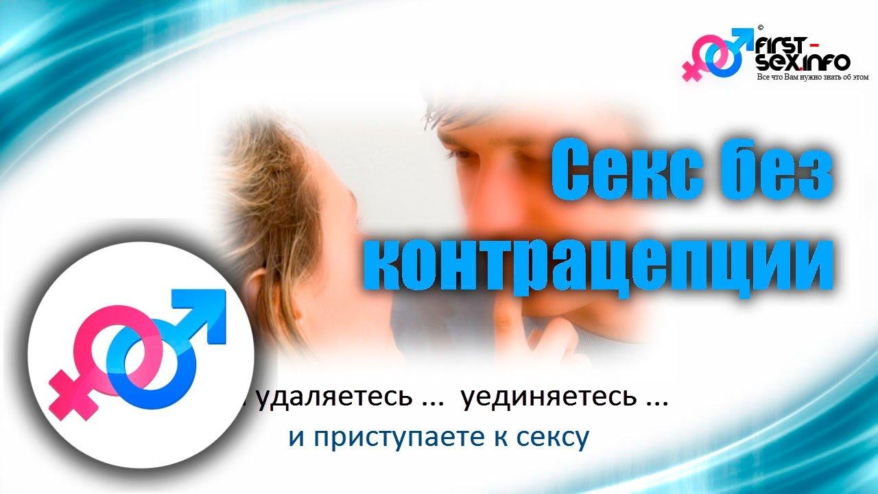 действительно. согласен всем украинская сука порно онлайн что делали без вашей