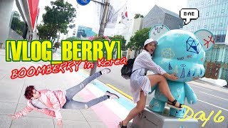 [VLOG_BERRY] Boomberry in KOREA(Day6): K-Star Road, JYP, Banpo