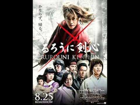 Rurouni Kenshin Live Action OST 13 -Hiten