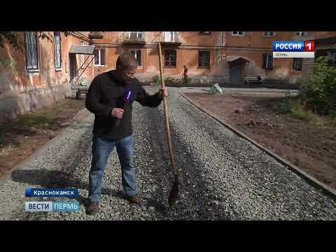 В Краснокамске начался ремонт центрального парка