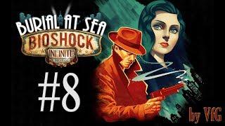 BioShock Infinite Burial at Sea 8 Атлас жестокий ублюдок
