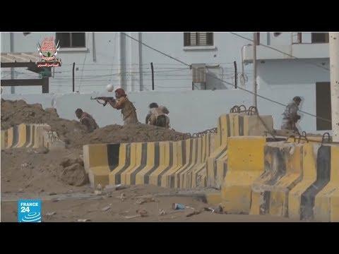 اليمن: العفو الدولية تتهم الحوثيين بنشر قناصة على أسطح المستشفيات في الحديدة  - 11:54-2018 / 11 / 9