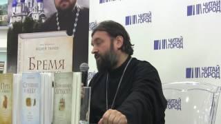 О кремировании(Протоиерей Андрей Ткачёв)
