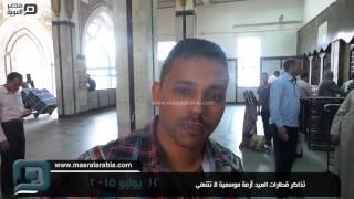 فيديو | ركاب محطة مصر: الزحام قليل.. بس فين التذاكر؟