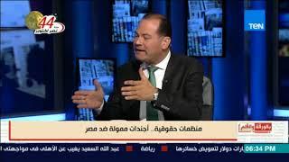 بالورقة والقلم - سعيد عبد الحافظ يفجر مفاجأة علي الهواء
