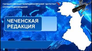 Фото Передача на Чеченском языке 21.01.2020г - 2015 Поэзия Абдулазиза Асхабова