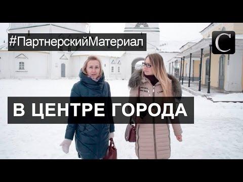 Kostroma Walking