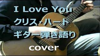 原曲キー(F。1カポのEで弾いてます) ギターで演奏してる動画がYoutube...
