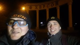 Поехали  с Котом в Херсон