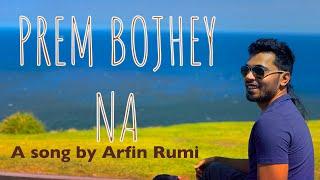 Prem Bojhey Na Arfin Rumi Mp3 Song Download