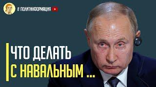 Срочно! Провал ФСБ: Арестован источник который слил Навальному информацию о перелетах