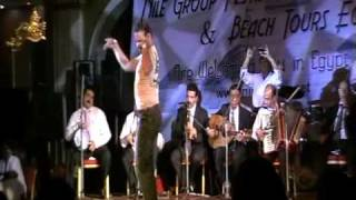 Tito Seif - Belly Dancer