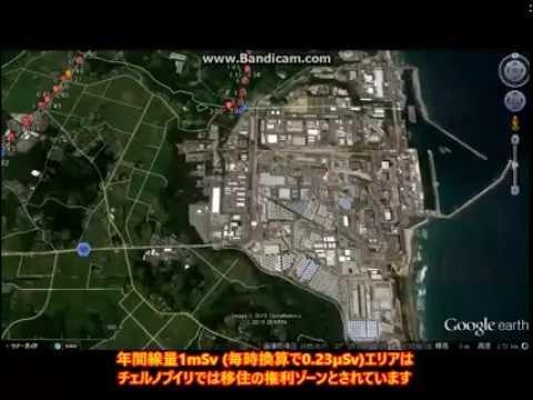 Radioactivity Measuring From Hirono to Okuma, Fukushima Prefecture