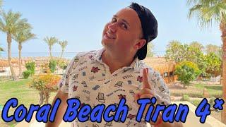 Coral Beach Resort Tiran 4 Обзор отеля Риф Номер Питание Египет Шарм ель Шейх 2021