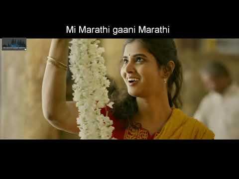 mulshi pattern | un un marathi song