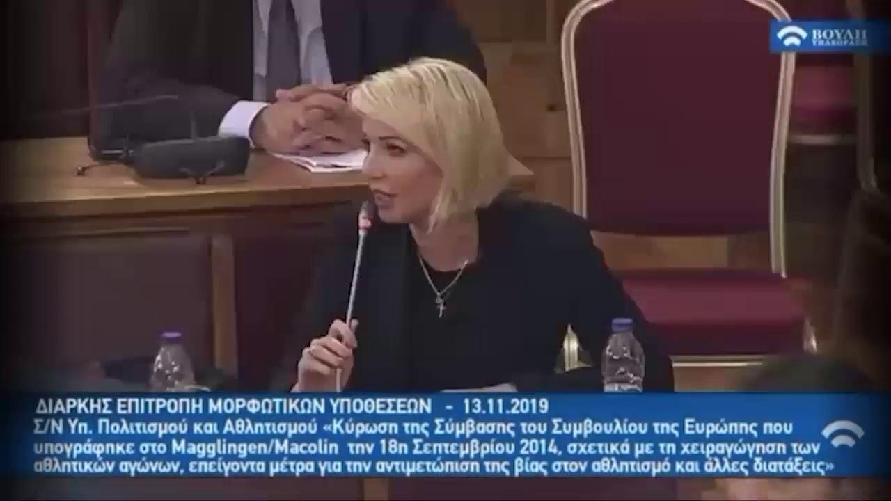 Παρέμβαση Κατερίνας Μονογυιού για την εκπροσώπηση των γυναικών. (13/11/2019)