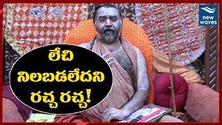 స్వామిపై రచ్చ రచ్చ   Row over Vijayendra Saraswathi for not standing up for Tamil Anthem   New Waves