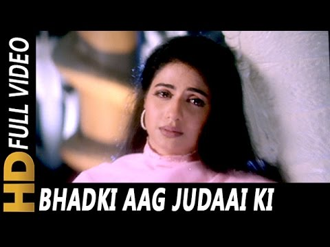 Bhadke Aag Judai Ki | Jaspinder Narula | Bade Dilwala 1999 Songs | Suniel Shetty, Priya Gill