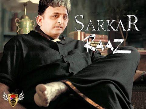 Sarkar Raaz | Official Trailer | Modi, mayawati, Akhiles & Rahul