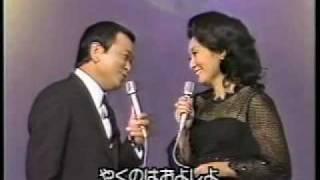 フランク永井 松尾和子 東京ナイトクラブ