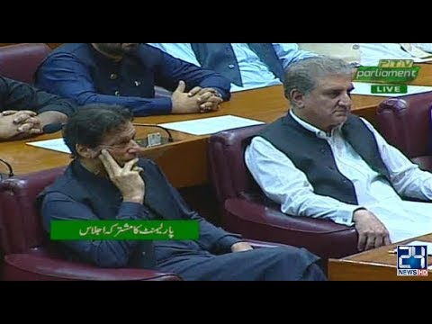 LIVE | Joint Session Of Parliament | 12 Sep 2019
