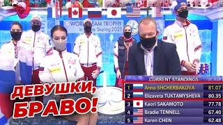 Щербакова и Туктамышева не оставили шансов соперницам на командном чемпионате по фигурному катанию