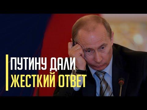 Срочно! Украина ответила России на ее ультиматум по газу - такого удара в Москве не ждали