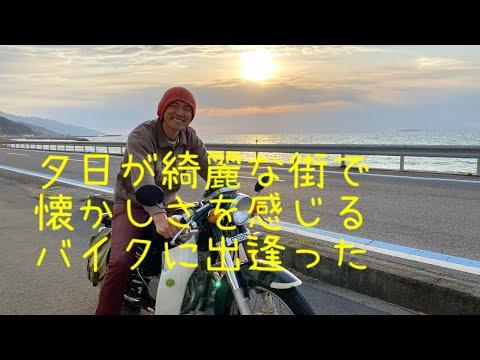 【HONDA ベンリー125T】どこか懐かしいバイク