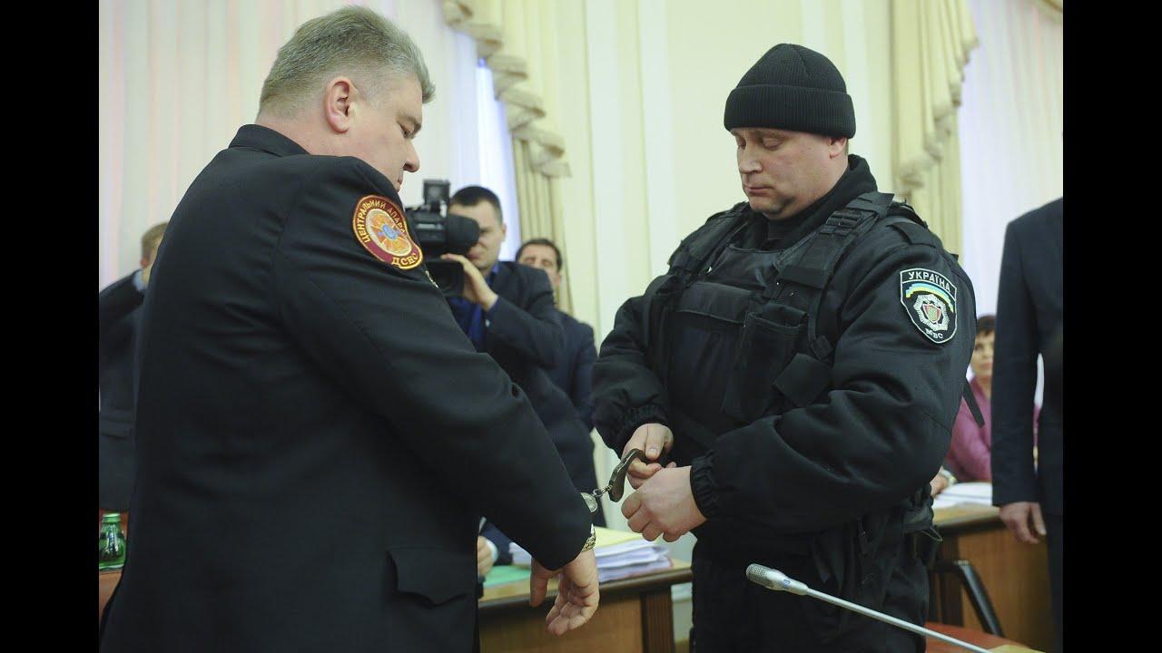 Взятие под стражу Бочковского