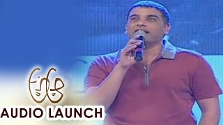 Dil raju speech at a aa audio launch || nithiin, samantha, trivikram
