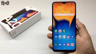 हिन्दी | Samsung Galaxy A20 Unboxing