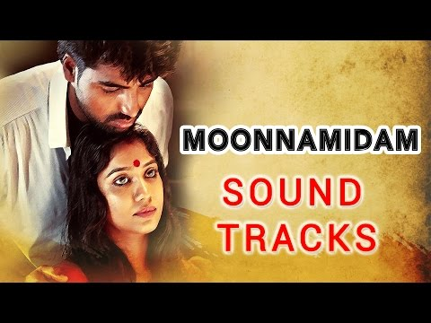 Moonnamidam Malayalam Short FIlm - Soundtracks