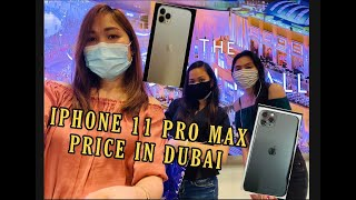 Iphone 11 Pro Max price in Jumbo, Dubai Mall | Iphone 11 Pro Max price in Dubai,UAE ft Day Jhie Sara
