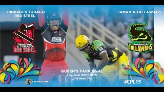Game 29 highlights - Red Steel vs Tallawahs | #CPL15