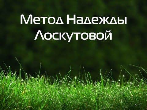 Московский Гомеопатический Центр (МГЦ): отзывы, адрес