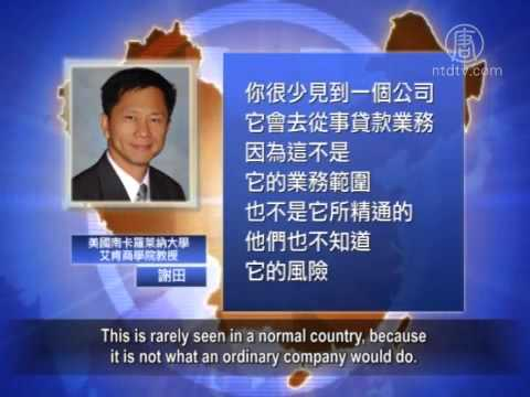 Who Will Pay for Default Entrusted Loans in China?