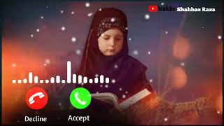 Islamic Ringtone 2020 Mp3 Download | Ya Nabi Salam Alaika Ringtone | Allahu | (Download Link 👇)