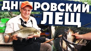 Ловля леща с Алексеем Пугачем