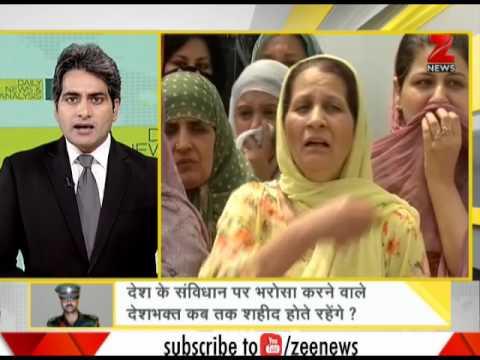 DNA : An analysis of Kashmir's mob system | क्या कश्मीर पर 'भीड़-तंत्र' का कब्जा हो गया है?