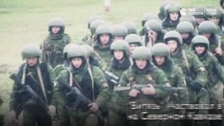 Спецназу внутренних войск МВД 39 лет
